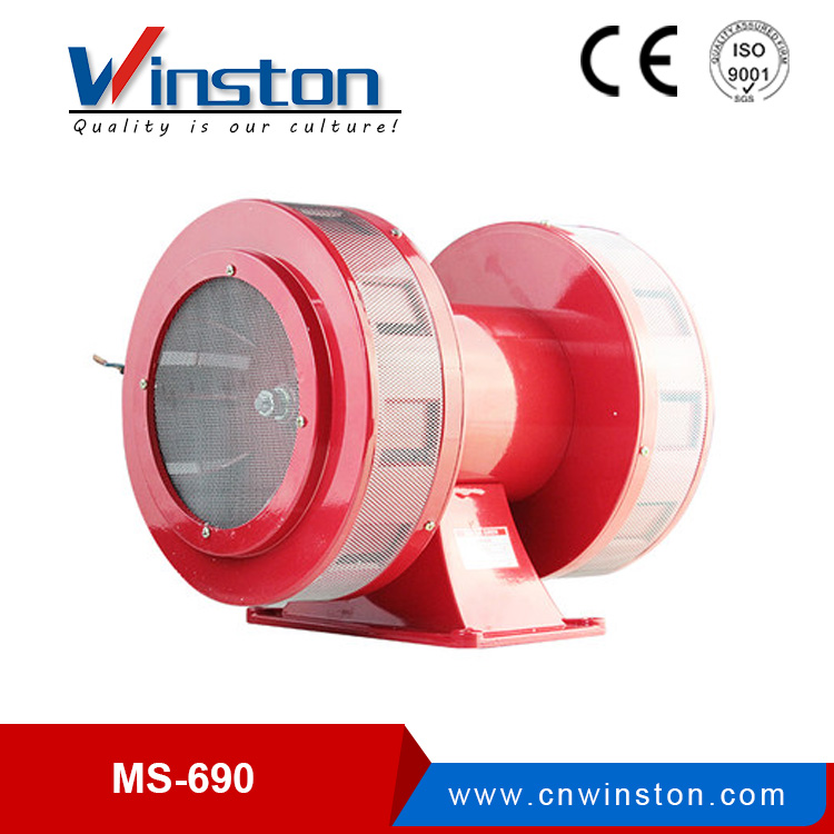 Motor alarm MS-690 security alarm system China supply