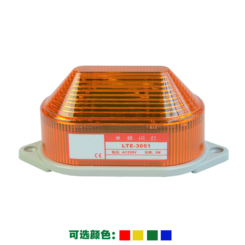 LED-3051 LED Blinking warning light DC12V 24V