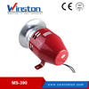MS-390 220VAC 120DB security fire alarm system