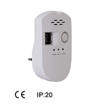 WST-GS Gas Alarm